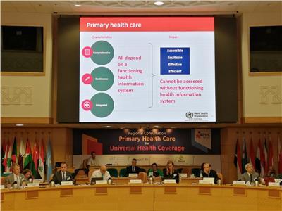 حلقة عمل إقليمية لمنظمة الصحة العالمية حول الرعاية الصحية الأولية