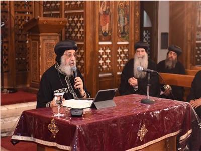المركز الإعلامي للكنيسة القبطية الأرثوذكسية