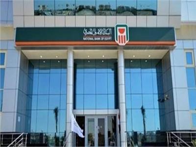 البنك الأهلي والمصرية لتكنولوجيا التجارة الإلكترونية يوقعان عقد تمويل مشروع «نافذة »