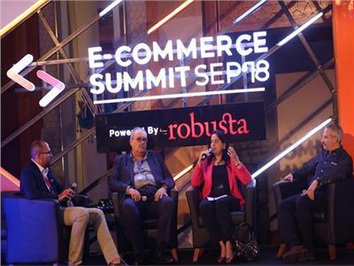 قمة التجارة الإلكترونية «E-Commerce Summit»