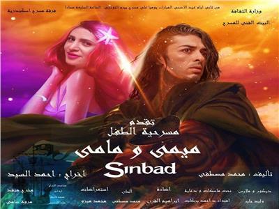 هيثم محمد و وفاء قمر