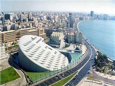 صورة أرشيفية -مكتبة الإسكندرية
