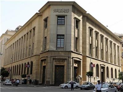 البنك المركزي المصري يطلق الحد المعياري