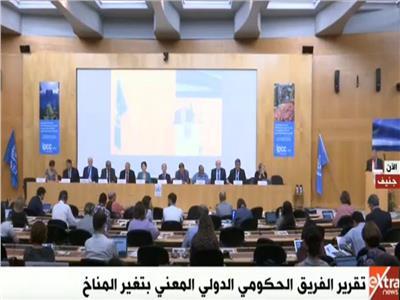تقرير الحكومة الدولي المعني بتغير المناخ في جنيف