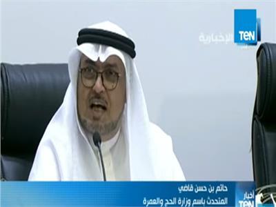 حاتم بن حسن قاضي المتحدث باسم وزارة الحج والعمرة