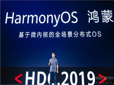 نظام التشغيل الجديد «هارموني» من هواوي