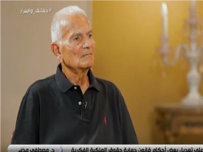 اللواء الطيار أحمد السمري