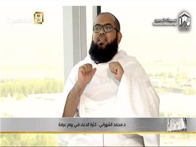 الدكتور محمد الشهراني