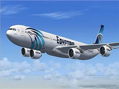 ت مصر للطيران