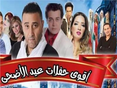مجد القاسم يحتفلبالأعياد ما بين مصر ولبنان