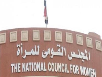 ثلاث سيدات وفتيات تعرضن للتحرش خلال أول أيام عيد الأضحى