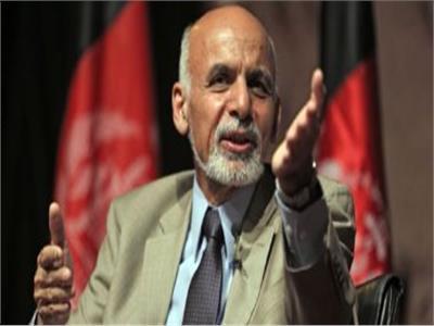 الرئيس الأفغاني  محمد أشرف عبد الغني