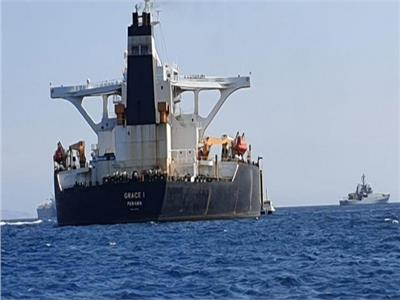 ناقلة النفط جريس 1
