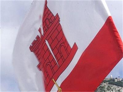 علم جبل طارق