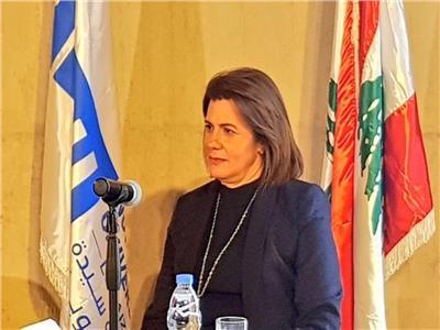 وزيرة الداخلية اللبنانية