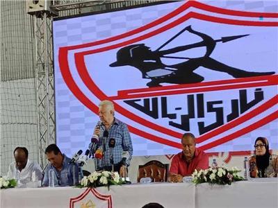 مؤتمر رئيس الزمالك مرتضى منصور