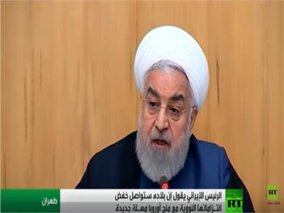 الرئيس الايراني حسن روحاني