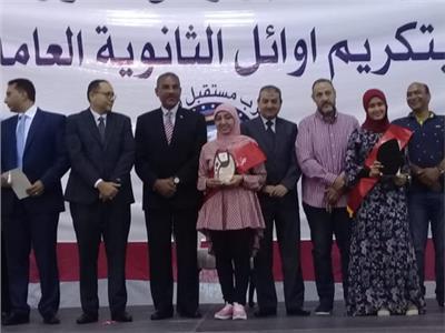 حفل تكريم لأوائل الإعدادية والثانوية بمدينة نصر