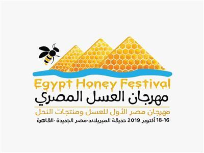 لأول مرة.. مصر تطلق مهرجان العسل أكتوبر المقبل