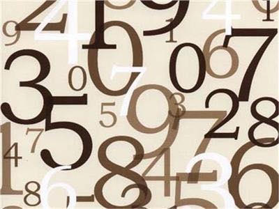 علم الأرقام  مواليد اليوم .. لديهم طاقة وحيوية
