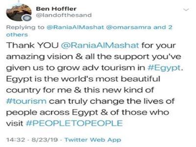 رحالة عالمي ومغامر مصري يشيدان بتطوير سياحة المغامرات