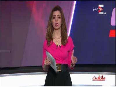 الاعلامية رانيا هاشم