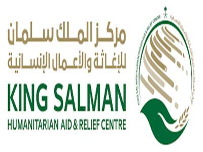 مركز الملك سلمان للإغاثة يوزع 350 سلة غذائية فى اليمن بوابة