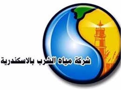 قطع مياه الشرب عن 3 مناطق بالإسكندرية