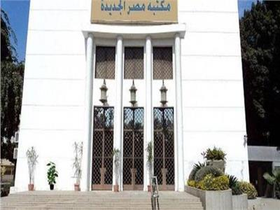 «أفريقيا في عيون مصرية وسودانية» باحتفالات جمعية مصر الجديدة