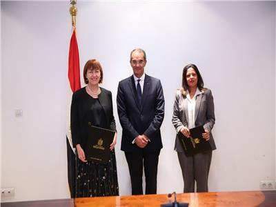 مراسم توقيع مذكرة تفاهم بين وزارة الاتصالات والمجلس الثقافي البريطاني