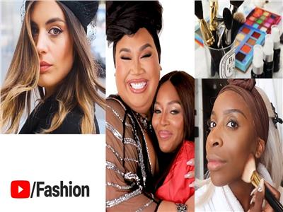 خدمة جديدة من يوتيوب لعشاق الموضة والتجميل والأزياء