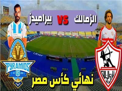 محمود علاء - عبد الله السعيد