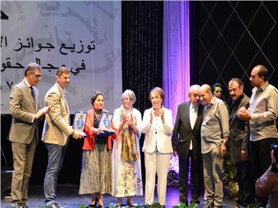 جائزة التميز من القومي لحقوق الإنسان