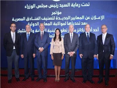 السياحة تعلن عن التصنيفات لمعايير الفنادق المصرية