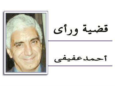 أحمدعفيفى