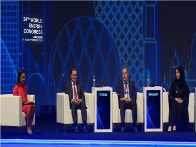 مؤتمر مجلس الطاقة العالمى بأبو ظبى
