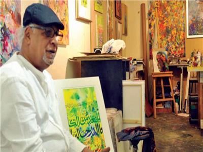 الفنان التشكيلي السعودي عثمان محمد الخزيم
