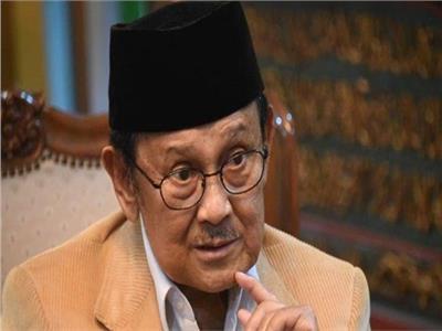 الرئيس الإندونيسي الأسبق بحر الدين يوسف حبيبي