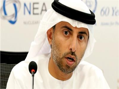 وزير الطاقة الإماراتي