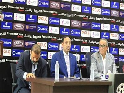 اللجنة المؤقتة لإدارة اتحاد الكرة