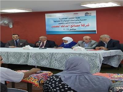 رئيس حى شرق يشارك بمؤتمر بإعادة تأهيل وتطوير شركة مصانع الدلتا للصلب