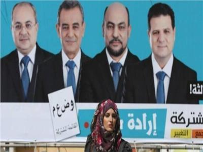 القائمة العربية المشتركة