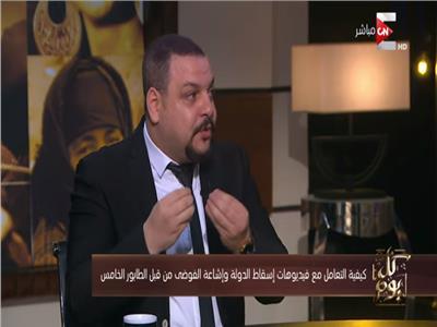 الدكتور وليد عبد المقصود
