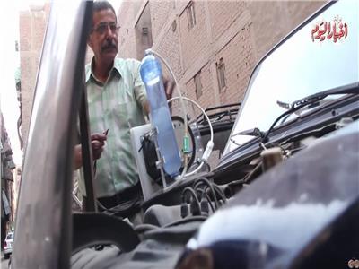 جهاز لتوفير الوقود للسيارات