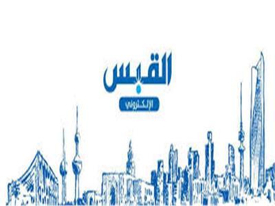 جريدة القبس الكويتية تعتذر لمصر