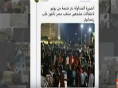صورة من الفيديو .. تدل على الاكاذيب المفبركة