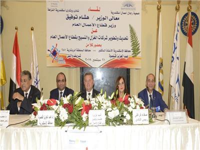 وزير قطاع الأعمال خلال لقاء جمعية رجال الأعمال بالإسكندرية