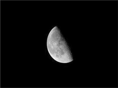 القمر فـي التربيع الأخير