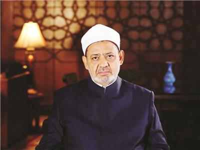 فضيلة الإمام الأكبر الدكتورأحمد الطيب شيخ الأزهر الشريف