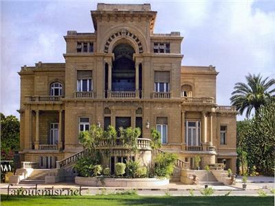 قصر الأمير يوسف كمال